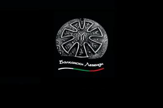 Балкански легенди | Лого