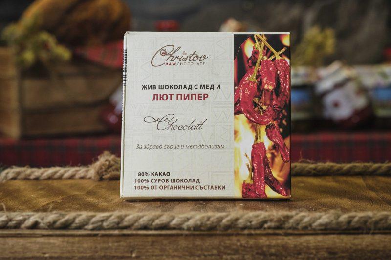 "Жив шоколад с мед и лют пипер ""Christov"" 84 гр . 1"