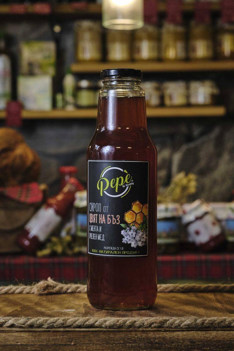 """Сироп """"Пепе"""" от цвят на бъз с мента и пчелен мед - 750 мл . 1"""