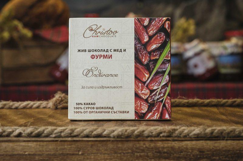 """Жив шоколад с мед и фурми """"Christov"""" 84 гр . 1"""