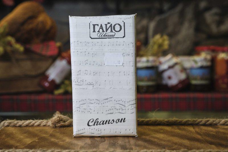 "Гайо ""Chanson"" млечен щоколад с нугатин 80 гр . 1"