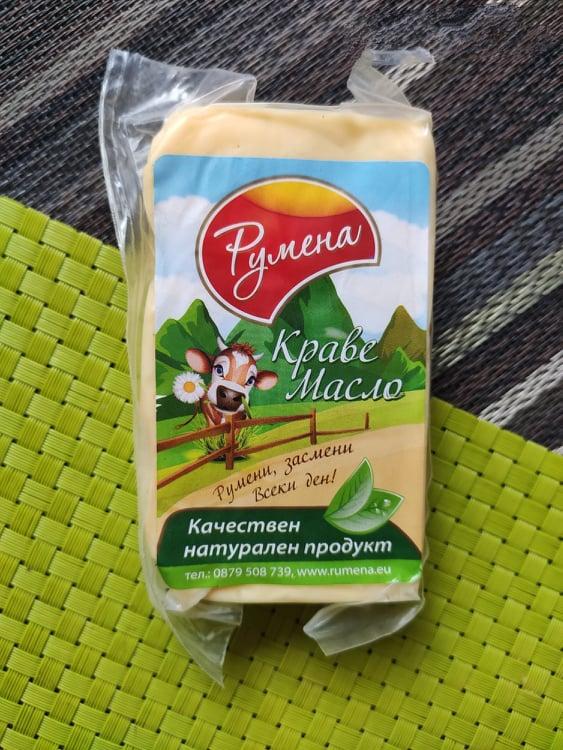 """Краве масло """"Румена"""" 150 гр . 1"""