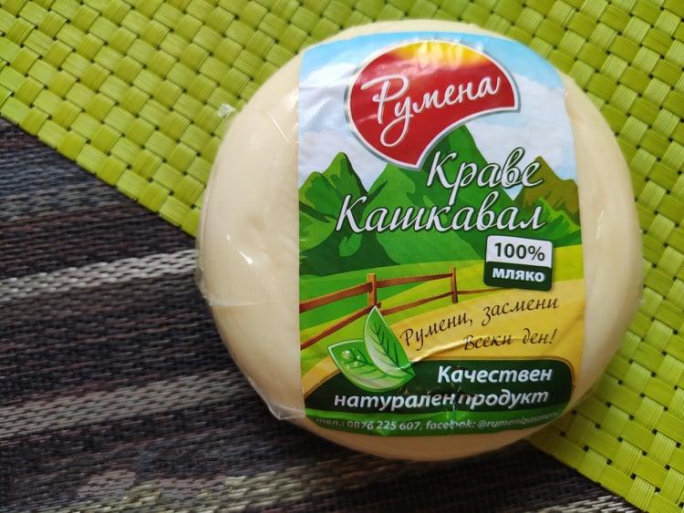 """Ръчен кашкавал """"Румена"""" 350 гр . 1"""