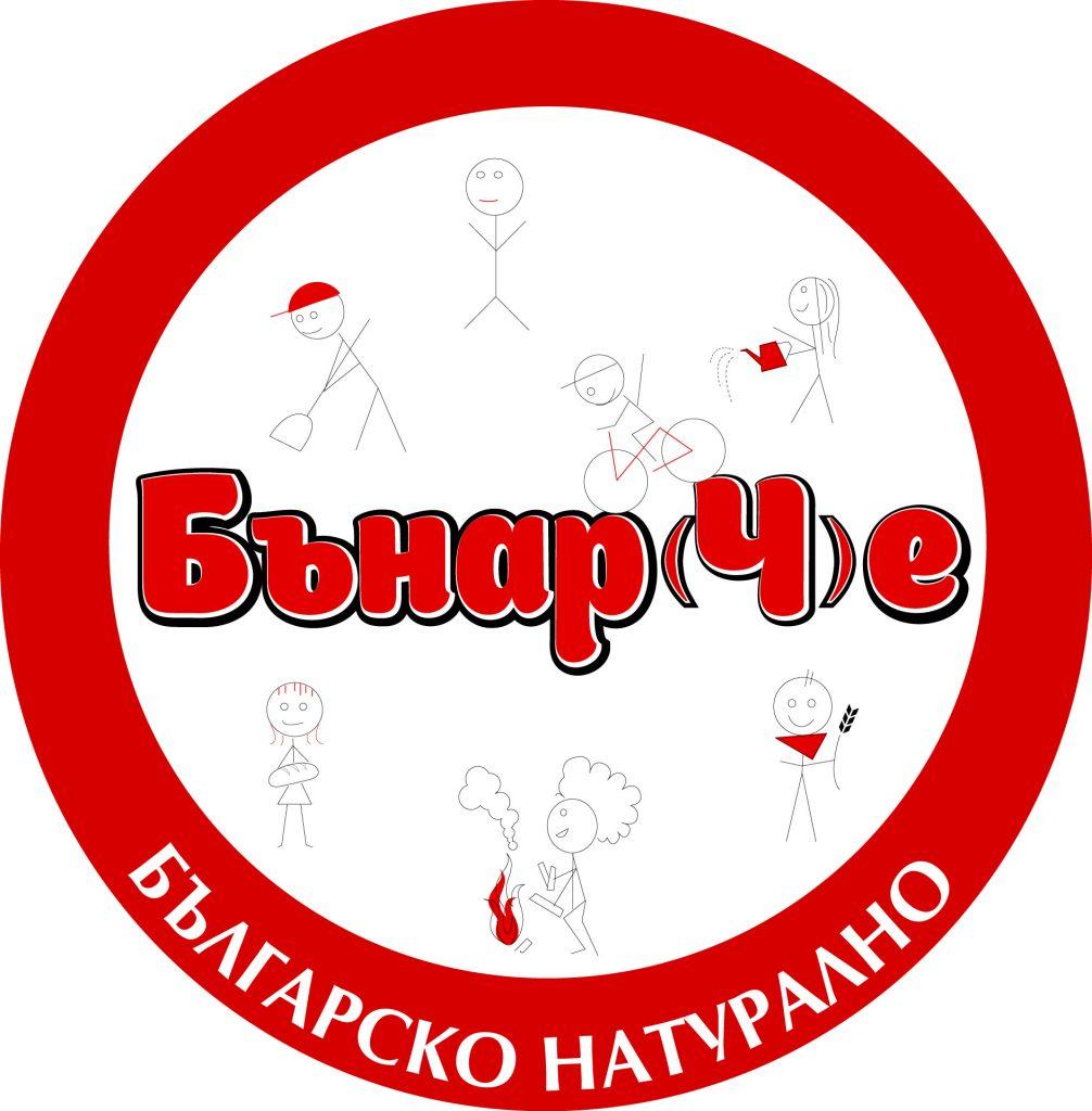 Бънар(Ч)е | Лого