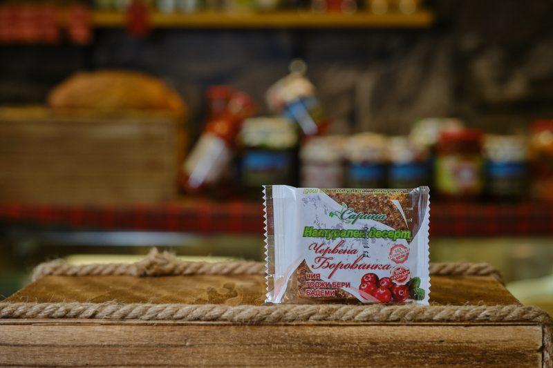 """Натурален десерт """"Сарина"""" с червена боровинка 40 гр. 1"""