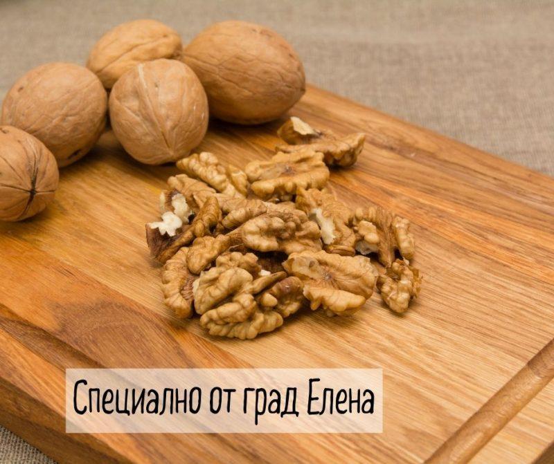Орехи от Еленския балкан на кг. 1