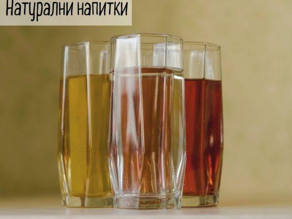 Натурални напитки и сиропи