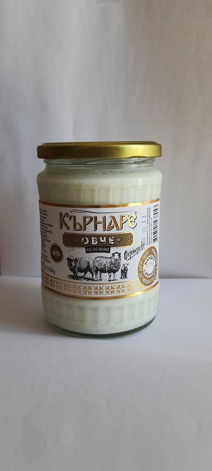 """Овче кисело мляко """"Кърнаре"""" 500 гр. 1"""