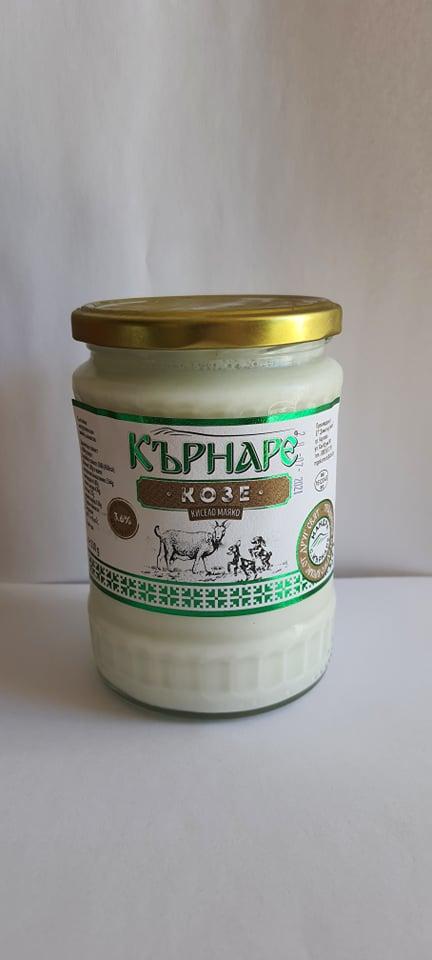 """Козе кисело мляко """"Кърнаре"""" 500 гр. 1"""