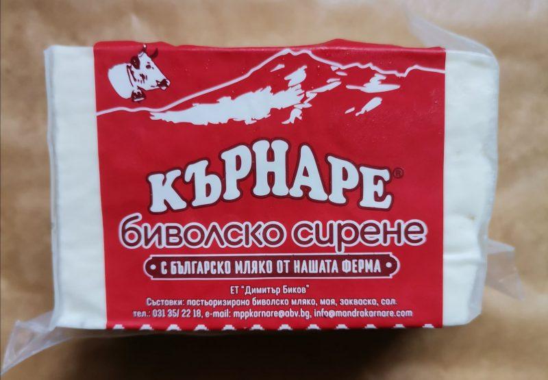 """Натурално биволско сирене """"Кърнаре"""" на кг. 1"""