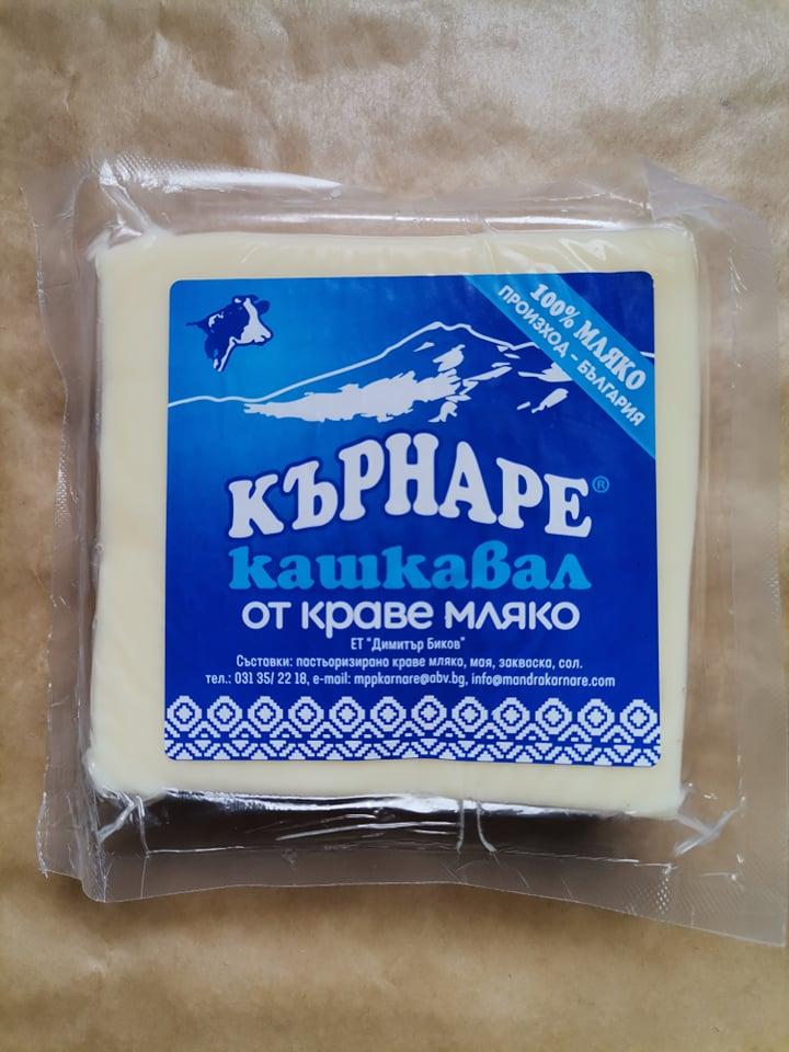 "Натурално краве кашкавал ""Кърнаре"" на бройка 280 гр. 1"